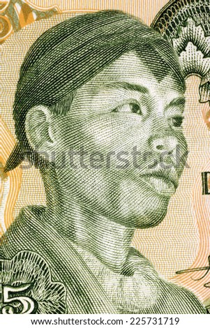 INDONESIA - CIRCA 1968: Sudirman (1916-1950) on 25 Rupiah 1968 Banknote from Indonesia. Indonesian military officer during the Indonesian National Revolution. - stock photo