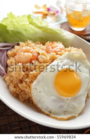 Indonesian cuisine Nasi Goreng fried rice - stock photo