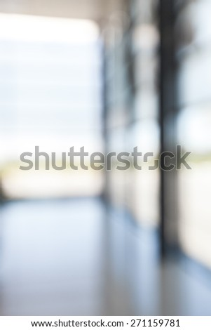 Indoors. Office Park - Lobby - stock photo