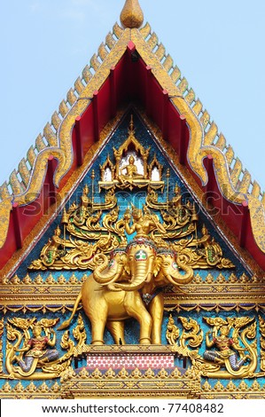 Indra and Erawan temple Thailand - stock photo