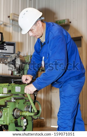 Industrial area. Lathe machine. - stock photo