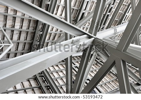 Industrial construction - stock photo