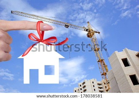 Industrial Construction Technology.Business Design Home - stock photo