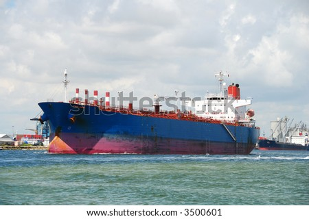 Industrial container ship