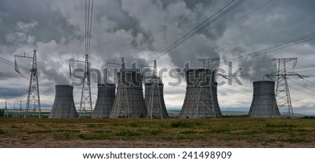 Industrial cooling towers - stock photo