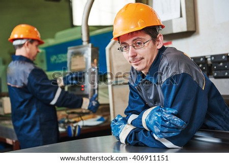 industrial factory worker