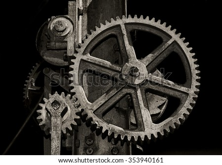industrial machinery making use of cogs - stock photo