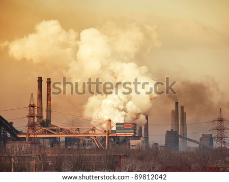 Industrial plant. Air pollution concept. - stock photo