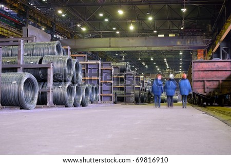 industrial storehouse at the metallurgical plant - stock photo