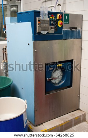 Industrial washing machines - stock photo