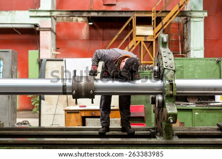 Industrial Worker at the factory  closeup