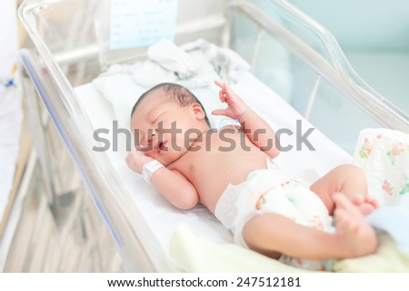 infant ,baby new born,