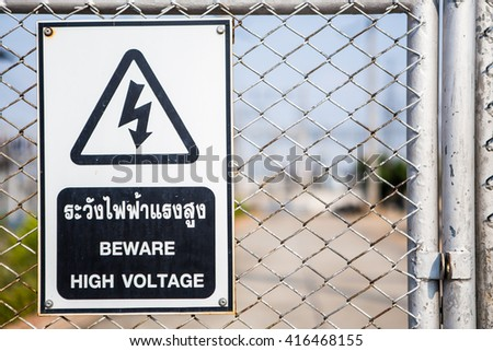 Information danger high voltage sign and thai language mean danger high voltage also. - stock photo
