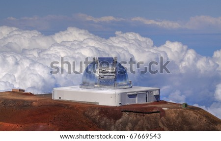 Infrared Telescope Facility (IRTF) at Mauna Kea (Big Island, Hawaii) - stock photo