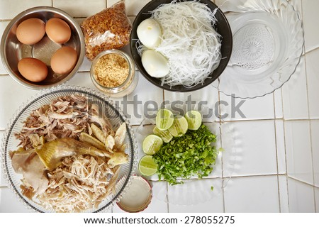 """ingredient for making """"Soto ayam"""", traditional chicken soup in Indonesia - stock photo"""