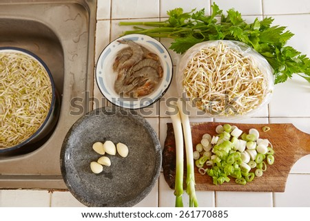 Ingredient of several vegetables and shrimp for cooking - stock photo