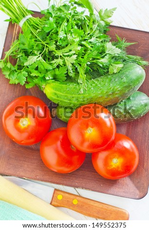 ingredients for salad - stock photo
