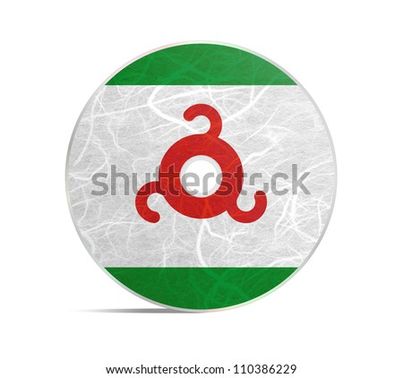 Ingushetia flag DVD. Mulberry paper on white background.