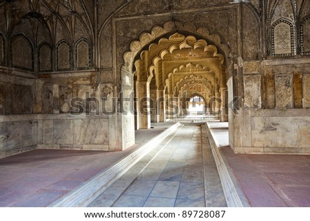 Inlaid marble, columns and arches, Hall of Private Audience or Diwan I Khas at the Lal Qila or Red Fort in Delhi, India - stock photo