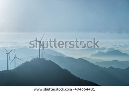 inland wind farm on the top of jiugong mountain ,hubei province,China
