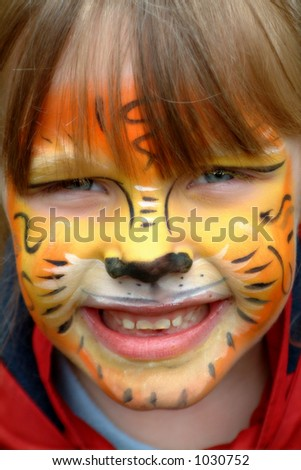 Innocent tiger - stock photo