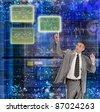 Innovative technologies of computer designing - stock photo