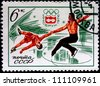 INNSBRUCK SWITZERLAND - Olympic games - CIRCA 1976: A stamp printed in Russia shows a figure skating, circa 1976. - stock photo