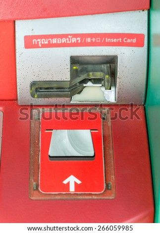 insert card ATM close-up - stock photo