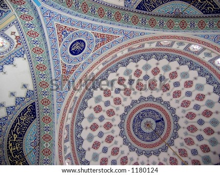 Inside a mosque in Turkey - stock photo