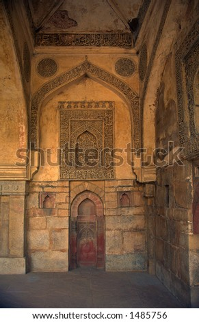 Inside a muslim palace in India - stock photo