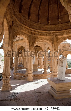 Inside of a Maharajah's tomb in the Thar Desert outside of Jaisalmer