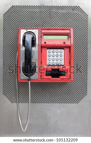 inside of one public phone box - stock photo