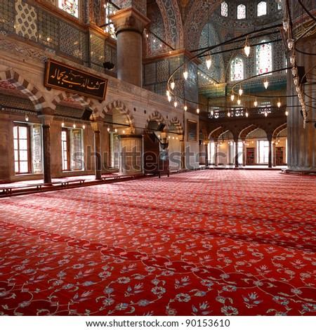 Inside the Blue Mosque in Istanbul (Square Format) - stock photo