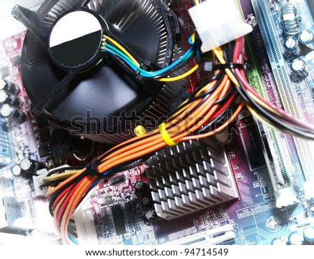 Inside the computer - stock photo