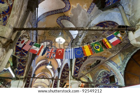 Inside the Grand Bazaar in Istanbul. The grand bazaar began construction in 1455 and opened in 1461. - stock photo