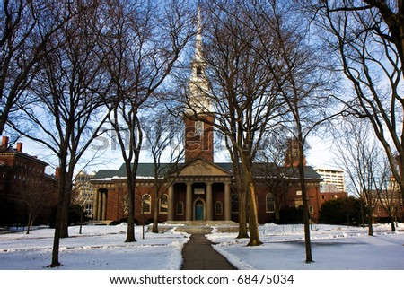 Inside the Harvard square in Cambridge, MA - stock photo