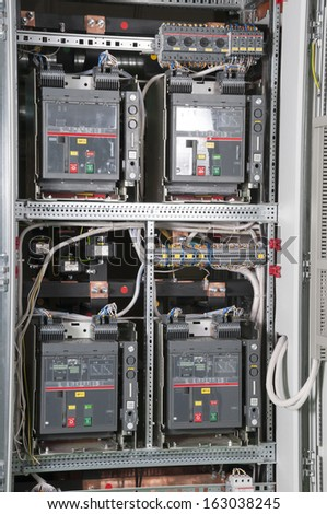Inside the Industrial power case - stock photo