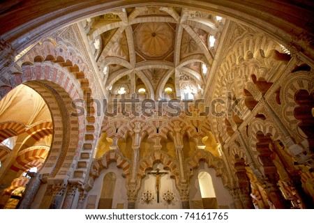Inside the mezquita cathedral in Cordoba - stock photo
