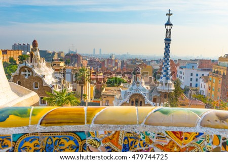 Inside the park guell Barcelona