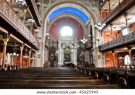 Inside View Of The Synagogue In Pecs Hungary Stock Photo