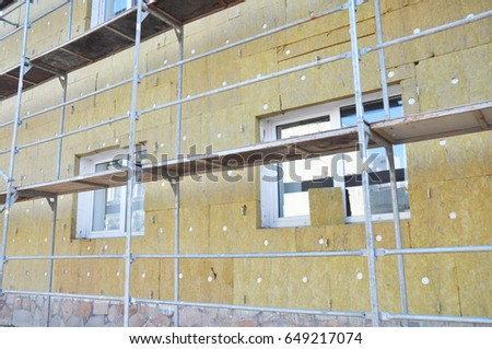 Install rock mineral wool insulation energy stock photo for Mineral wool wall insulation