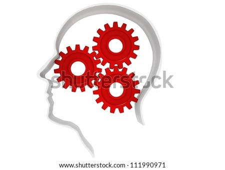 Intelligent - stock photo