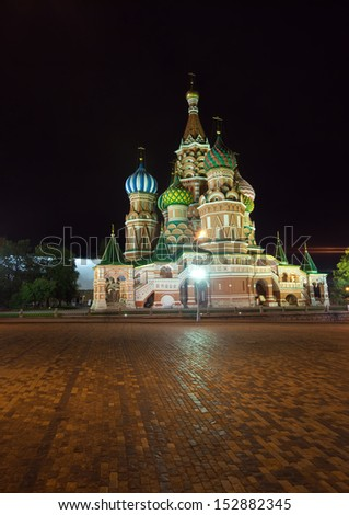 Intercession Cathedral (St. Basil's) at  Moscow in night, Russia - stock photo