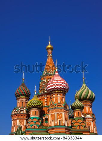 Intercession Cathedral (St. Basil's) at  Moscow, Russia