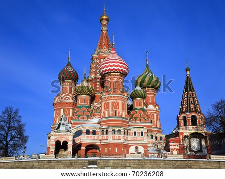 Intercession Cathedral St. Basil's on Red square, Moscow, Russia - stock photo