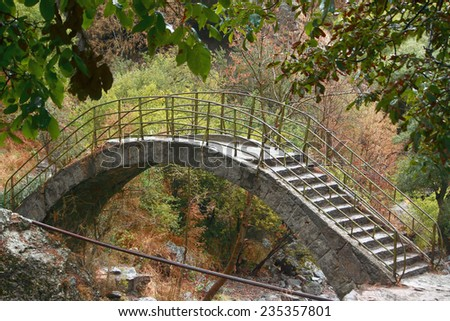 interesting bridge on area of Noravank monastery, Armenia