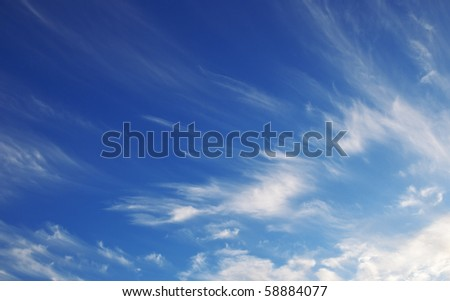 Interesting cloud formations on a windy evening. - stock photo