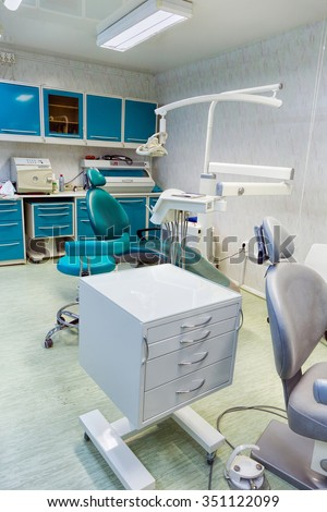 Interior dental office - chair and tools