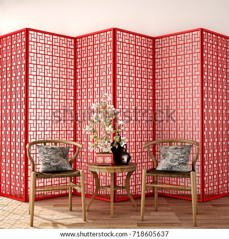 Interior Design Chinese Style Living Area Stock Illustration ...