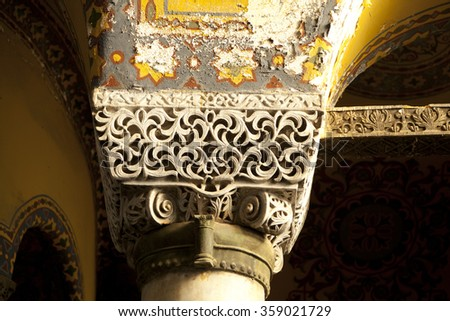Interior detailed of the Hagia Sophia in Istanbul,Turkey - stock photo